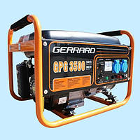 Генератор бензиновый GERRARD GPG3500E (2.5 кВт)