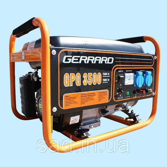 Генератор бензиновый GERRARD GPG3500E (2.5 кВт) - Sadovod.in.ua в Никополе