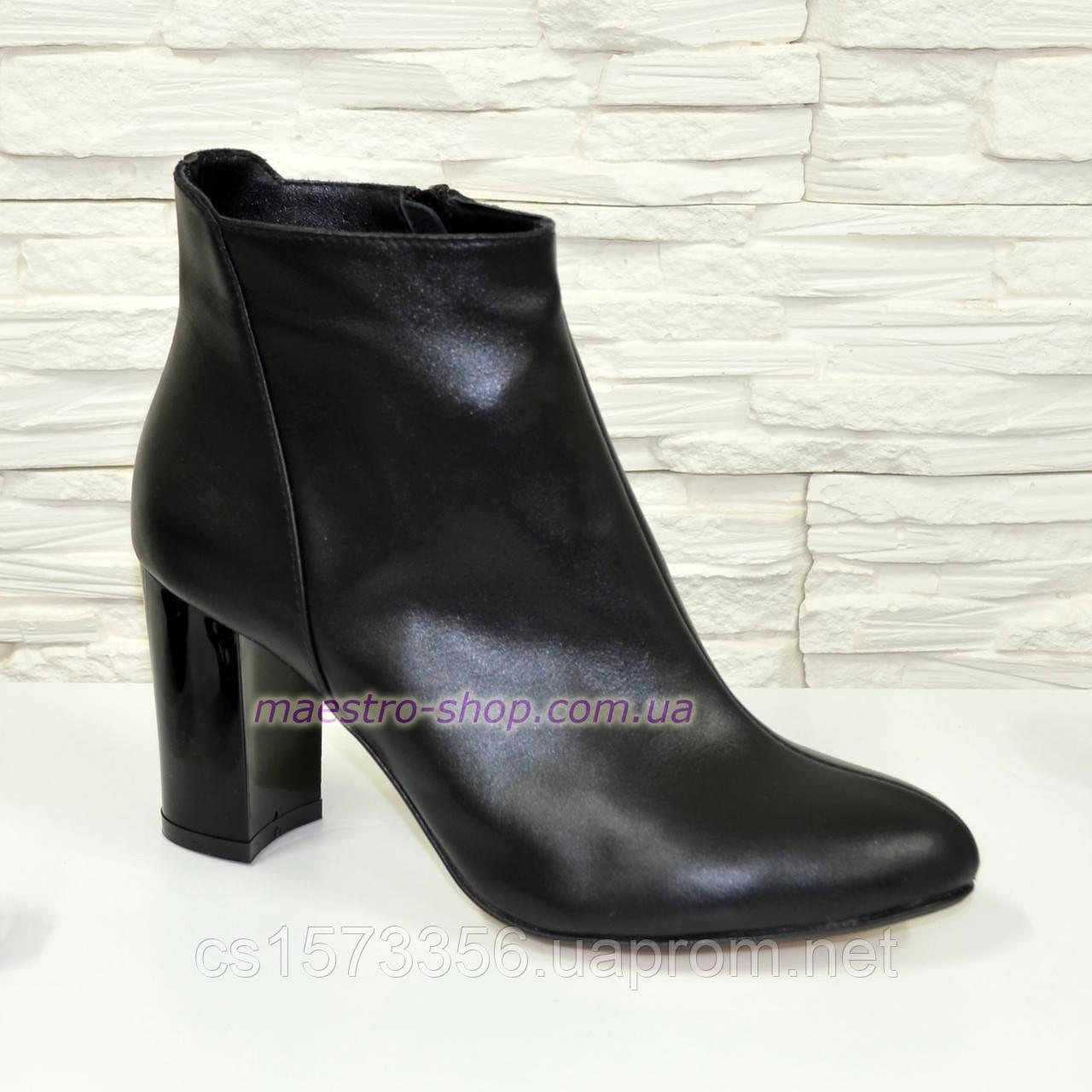 Ботинки женские демисезонные кожаные на устойчивом каблуке