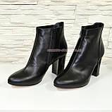 Ботинки женские демисезонные кожаные на устойчивом каблуке, фото 4
