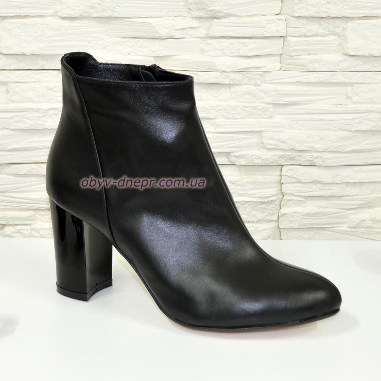 Ботинки женские зимние кожаные на устойчивом каблуке