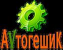 Интернет-магазин Аvтогешик
