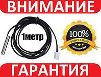 Датчик температуры, термистор, термодатчик NTC 10k+-1% 3950 1метр