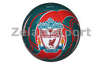 Мяч футбольный №5 Гриппи 5сл. ФАВОРИТ  (№5, 5 сл., сшит вручную)