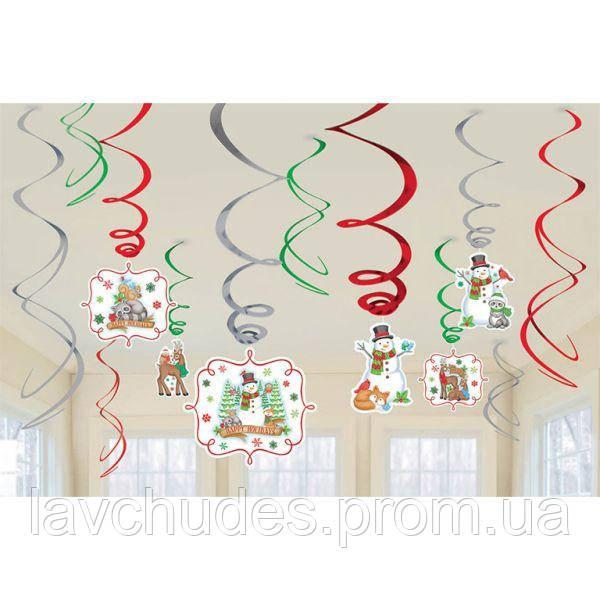 Новогодний, праздничный декор Зимние друзья. Новогоднии декорации. Новогодняя гирлянда