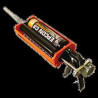 A_Ручний пістолет Epcon450 Spіt
