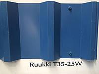 Профлист RUUKKI  Т 35   PUMA