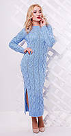 Женское платье ЛОЛА с разрезом, голубое, р.44-46