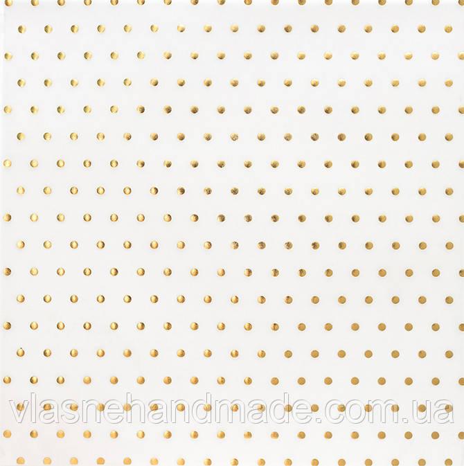 Калька - American Crafts- DIY 2 - Gold Dot - 30х30