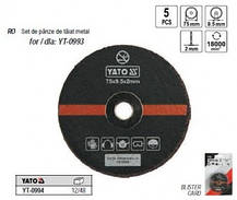 Круги отрезные п/металлу 5шт. для пневмо резака (YT-0993) YATO YT-0994, фото 3