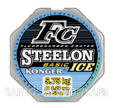 Зимняя леска Konger Steelon FC Basic Ice 0.18mm 50m
