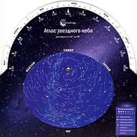 Подвижная карта неба