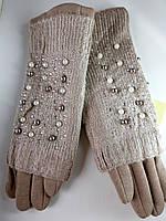 Перчатки с митенками, бежевые, фото 1