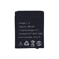 Аккумулятор для Smart Watch A1/DZ-09/GR-08 (YX-W9B) 380 mAh
