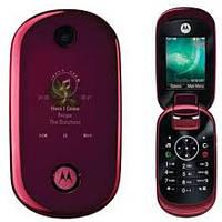 Оригинальный телефон Motorola U9 red