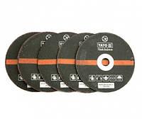 Круги отрезные п/металлу 5шт. для пневмо резака (YT-0993) YATO YT-0994