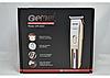 Машинка для стрижки волос GEMEI GM-6022
