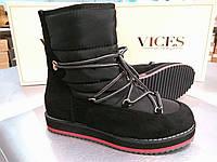 Дутики женские черные со шнуровкой Польша