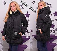 Женская куртка на зиму в больших размерах с капюшоном 202306