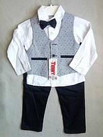 Детские нарядные костюмы для мальчиков оптом