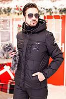 Мужской теплы зимний горнолыжный костюм: куртка с отстегивающимся капюшоном и комбинезон, черный