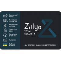 Программная продукция Zillya! Total Security на 1рік 2 ПК, скретч-карточка (4820174870164)