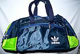 Маленькие синие спортивные дорожные сумки Адидас с цветными вставками 40*21 (в ассортименте), фото 3