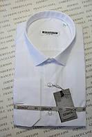 Рубашка приталенная хлопковая белая