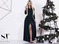 Вечернее платье с разрезом А231, фото 1