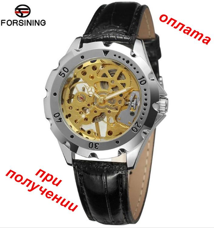 Чоловічі унісекс механічні годинник скелетон Forsining Winner Skeleton купити