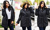 """Женская тёплая куртка-парка в больших размерах 8063-1 """"Парка Мех"""" в расцветках"""