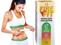 Капли для похудения Fire Fit (Фаер Фит), средство для похудения, препарат для похудения, сжигание жира
