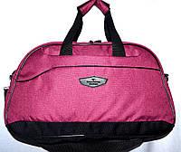 Женская большая розовая дорожная сумка из текстиля с черными ручками 42*27