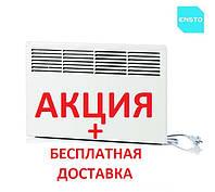 Электрический обогреватель Ensto Beta 750 Вт