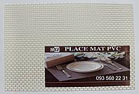 Салфетки-подложки для защиты стола (крупная сетка) 30х45 см