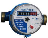 """Счетчик Гидротек HidroTech холодная вода 1/2"""" 1,5 куб со штуцерами"""