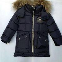 Зимняя Куртка парка для мальчиков 3-6 лет. Зимова куртка, фото 1