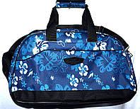 Женская большая дорожная сумка из текстиля с цветочным принтом 42*27