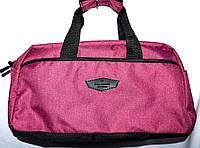 Женская маленькая розовая дорожная сумка из текстиля с черными ручками 40*20