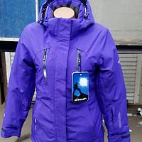 Женская горнолыжная куртка Avecs фиолетовая