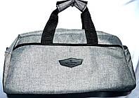 Женская маленькая серая дорожная сумка из текстиля с черными ручками 40*20