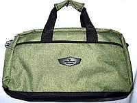 Женская маленькая дорожная сумка из текстиля с черными ручками 40*20 цвет хаки