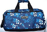 Женская маленькая дорожная сумка из текстиля с цветочным принтом 40*20