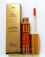Блеск для губ. Christian Dior (Кристиан Диор).