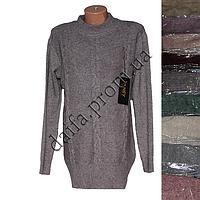 Женский свитер AF305s (р-р 52-54) оптом в Одессе. Интернет-магазин Daifa.