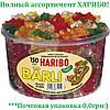 Желейные конфеты Большие Медведи Харибо Haribo  1200гр.150шт