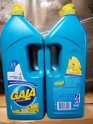 Жидкое средство для мытья посуды Gala Лимон ml