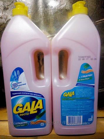 Бальзам для мытья посуды Gala для нежных рук с глицерином и алое вера 1000мл, фото 2