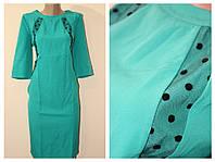 Платье из мягенькой костюмки