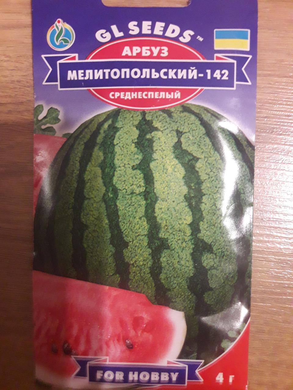 Арбуз Мелитопольский